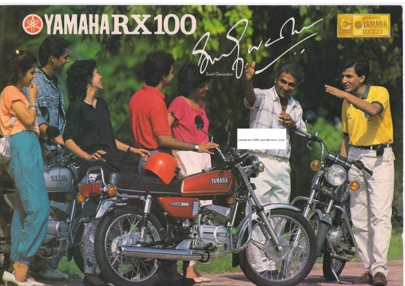 YAMAHA RX 100 OLD ADS